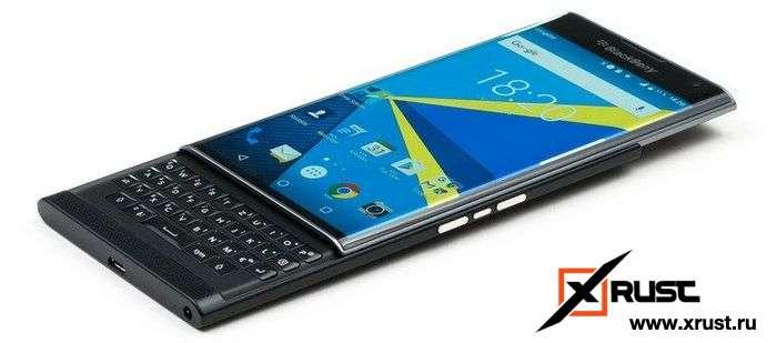 Смартфоны Blackberry будут сняты с продажи