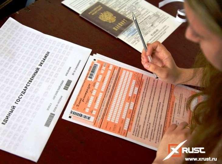 Сдача единого госэкзамена в России перенесена