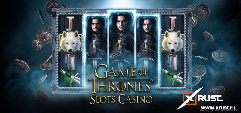 Суперслотс казино и автомат Game of Thrones