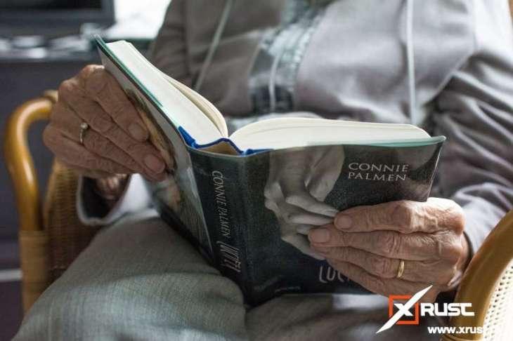 Как наладить отношения с бабушкой