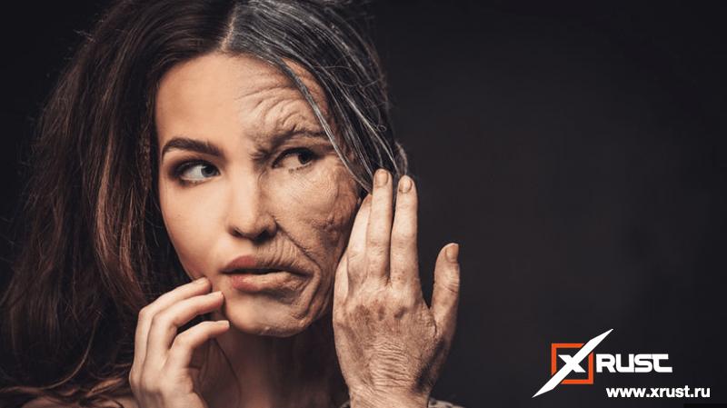 В каком возрасте начинается старение