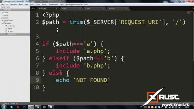 """Webshake"". Уроки PHP программирования"