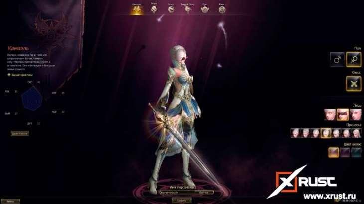 Крутые MMO игры: жанры и сеттинги