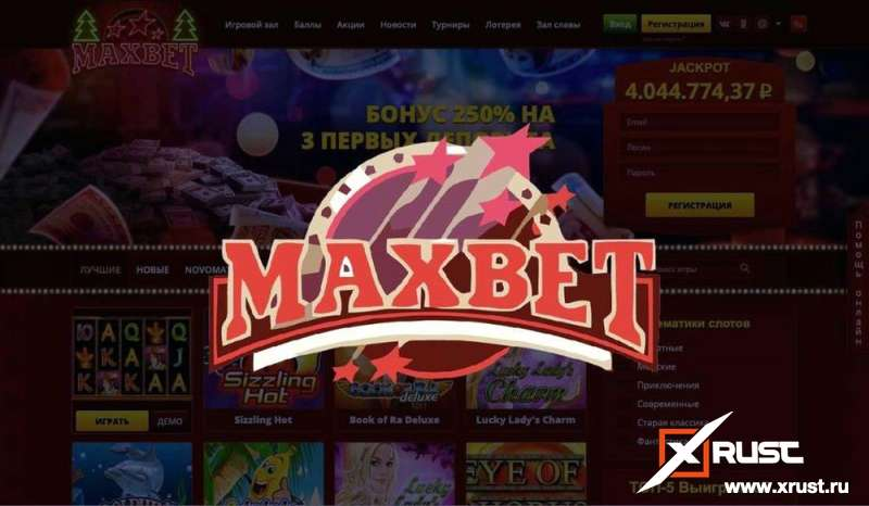 Максбет казино. Как играть онлайн