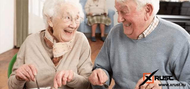 Что поможет прожить до глубокой старости в здравии