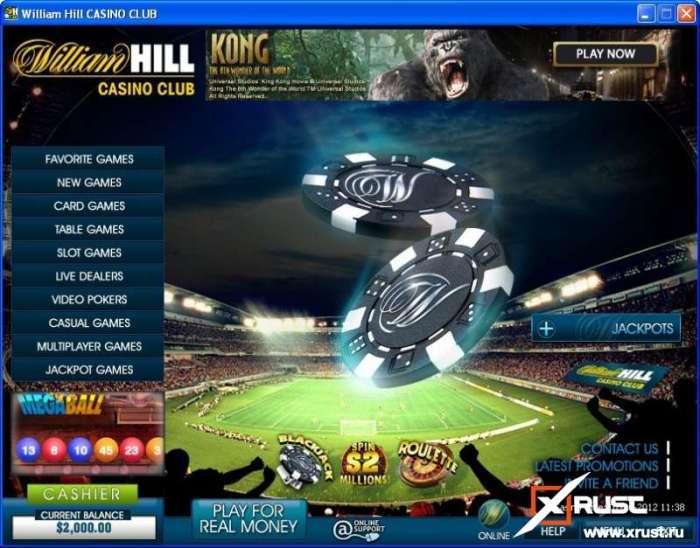 Казино william hill отзывы читаем и играем в игровые автоматы