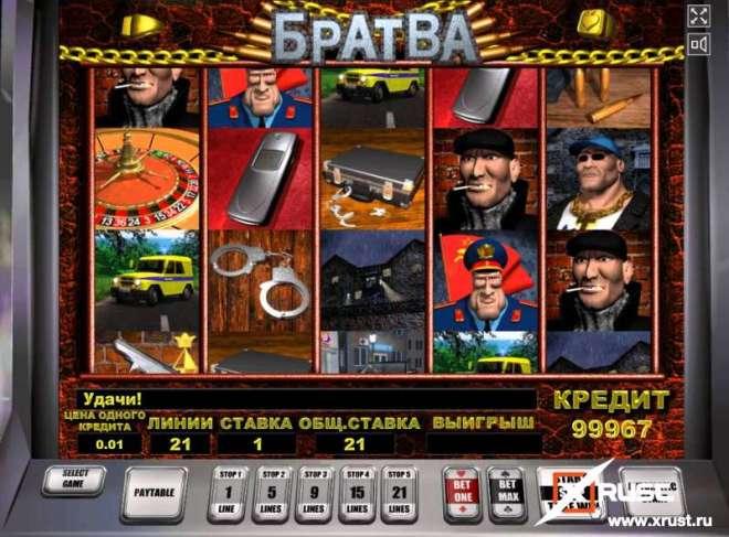Криминальный игровой автомат Братва в казино Император