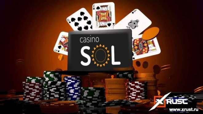 Сasino Sol и три новых игровых автомата