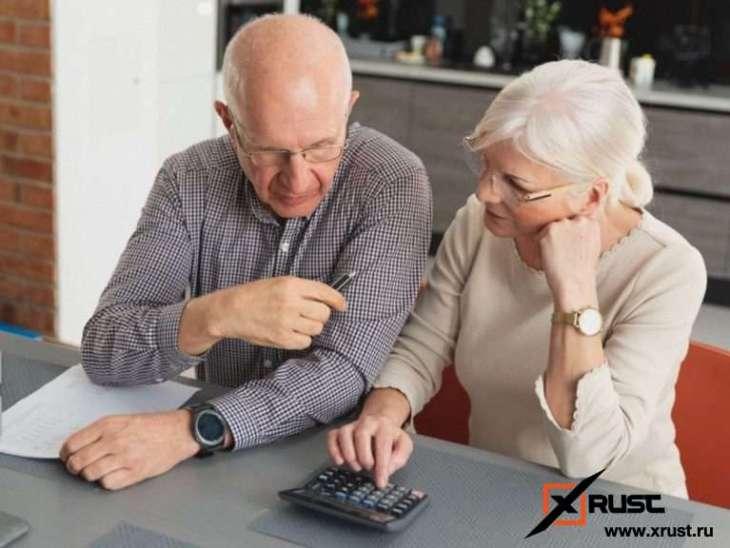 Какие изменения в законах ждут пенсионеров в новом 2021 году?