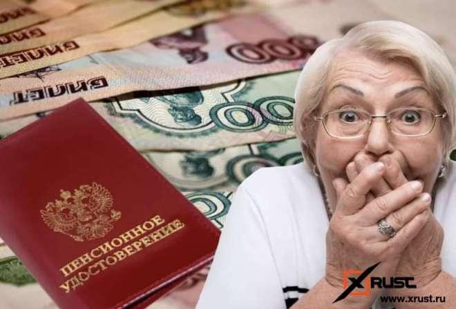 Решение Госдумы против пенсионеров: государство заберет 380 руб. из пенсии