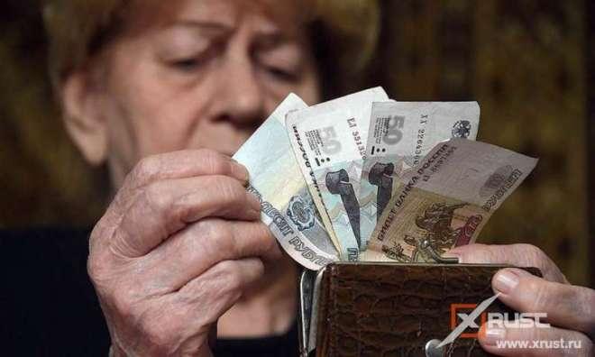 За что российские военные и госчиновники получают высокие пенсии