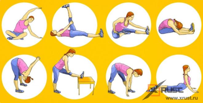 Простое упражнение для снижения давления