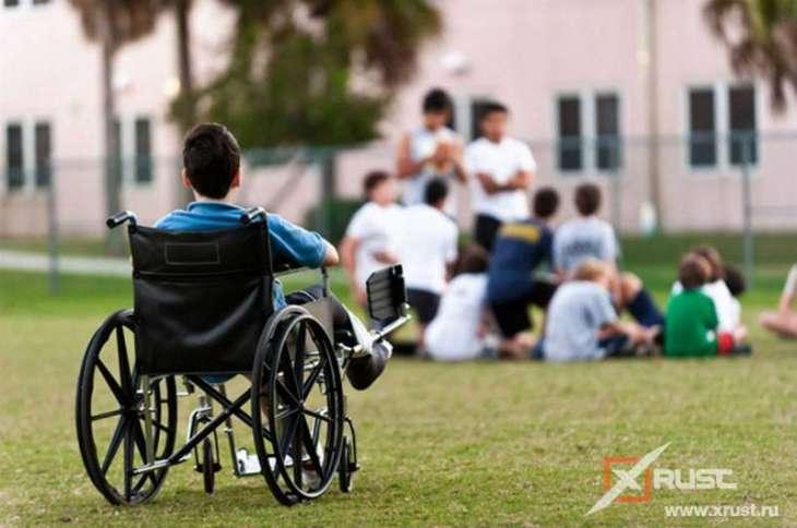 Инвалидность в 2021 году: комментарии юриста