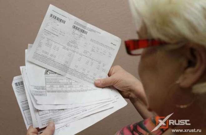 Льгота на оплату капремонта жилья для пенсионеров: кто и как может ее получить?