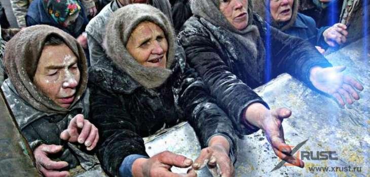 Реальный уровень бедности в России. Нужда скачет в зависимости от методики подсчетов.