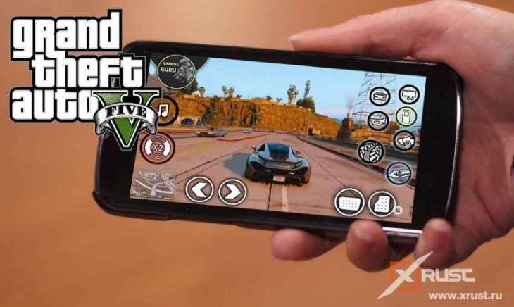 Скачать GTA5 на андроид