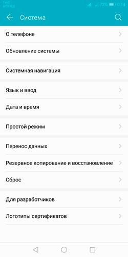 Оптимизируем андроид-смартфон без помощи сторонних приложений