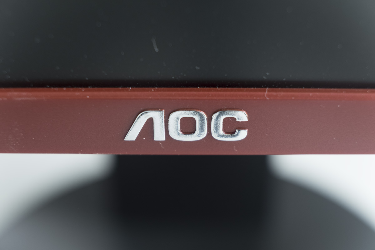 AOC G2590PX review: hitting the sweet spot - Review - Monitors and