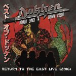 Dokken – Return To The East Live 2016 (Review)