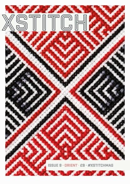 Modern Cross Stitch - XStitch Issue 9 - Orient