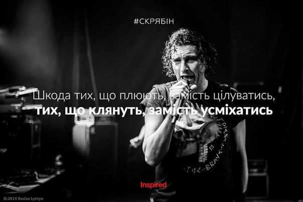 kuzma-skryabin-birthday2