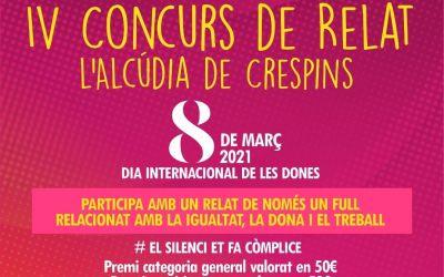 L'Alcúdia de Crespins llança el quart concurs de relats per a conmemorar el Dia de la Dona