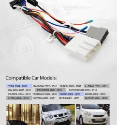 car stereo radio iso lead wiring harness cable for nissan cars td799dab td799g [ 776 x 1600 Pixel ]