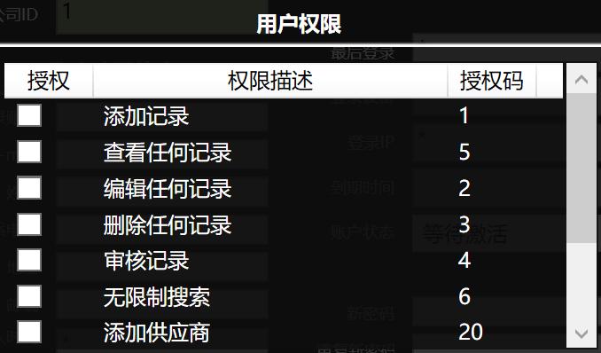 ListView 绑定 List<> 使双边修改同步