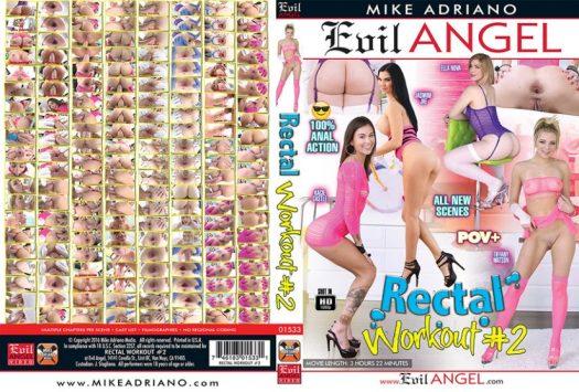 Rectal Workout 2 Porn DVD Image