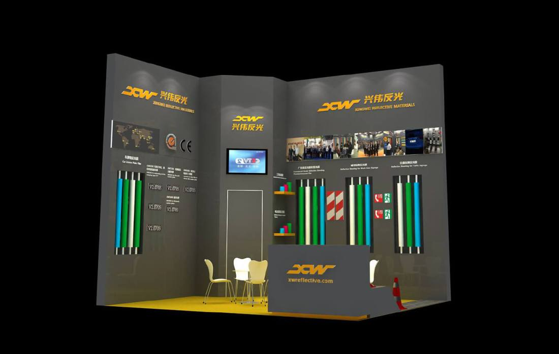 XW Reflective Sheeting Booth Design