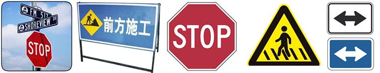 Reflective traffic signs & reflective road signs