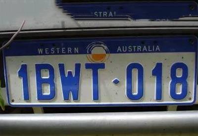 license plate for France
