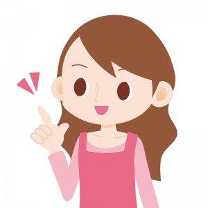 もし突然とんねるずが家に来たらSP 福岡県の公務員の佐原くんがイケメン!嵐・二宮和也(ニノ・にの)に似てる!そっくり? 彼女の川野郁美(いくちゃん)に公開プロポーズで結婚?