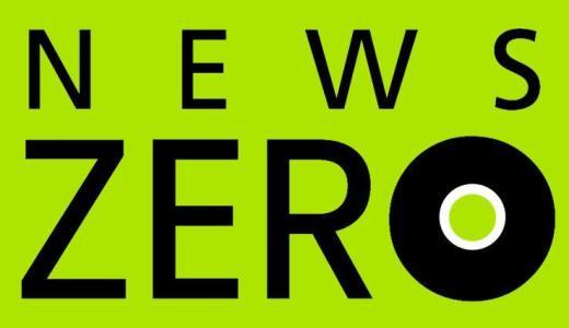 嵐 アリーナツアー初日 サンドーム福井2部(夜) MCレポ!櫻井翔がZEROの企画で受けた検定試験は何の資格?4月25日合否の結果発表で不合格で落ちたら放送されない!セトリ変更やダブルアンコール(Wアンコ)は?【ライブ2016 4月23日JaponismShow】