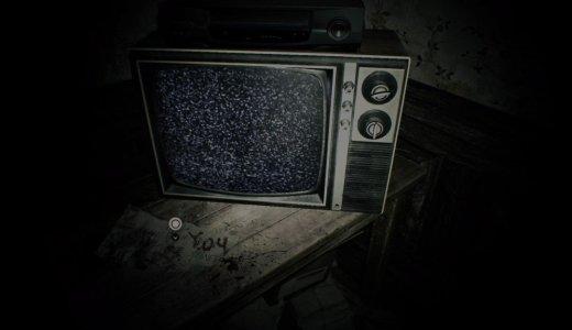 バイオハザード7(バイオ7) ビデオテープのある場所!ビデオ内アイテムとチェーンカッターは放置でOK?木箱は壊せる?2個存在?日にち・日付は?中断して途中で止める方法?ビデオ再生で音声は?