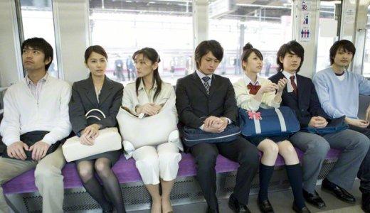 通勤電車・満員電車で座りたい!座れないイライラ解消法!座るコツと座れる方法!