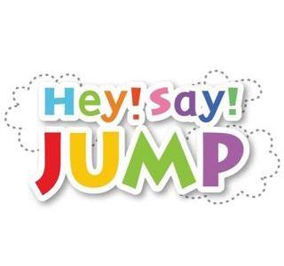 Hey!Say!JUMP 10周年ライブコンサート(10周年イベント)決定!内容は?何する?握手会、ハイタッチ会?チケットの倍率は?当落発表は何月何日いつ?【平成ジャンプ】