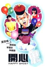 The Happy Ghost (1984) BluRay 480p, 720p & 1080p Movie Download