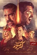 No Surrender (2018) WEB-DL 480p & 720p Free HD Movie Download