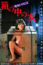 Woman In The Box (1985) BluRay 480p & 720p Free HD Movie Download
