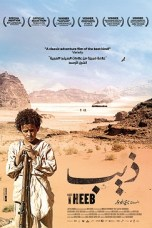 Theeb (2014) BluRay 480p & 720p Free HD Movie Download