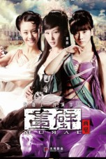 Mural (2011) HDTV 480p & 720p Free HD Movie Download