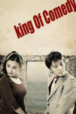 King of Comedy (1999) HDTV 480p & 720p Chinese Movie Download
