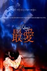 Passion (1986) BluRay 480p   720p   1080p Movie Download