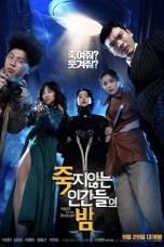 The Night of the Undead (2020) WEB-DL 480p, 720p & 1080p Mkvking - Mkvking.com