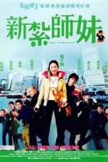 Love Undercover (2002) BluRay 480p | 720p | 1080p Movie Download