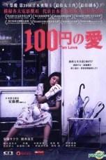 100 Yen Love (2014) BluRay 480p, 720p & 1080p Movie Download