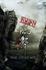 The Message (2009) BluRay 480p, 720p & 1080p Movie Download