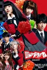 Kakegurui Season 1-2 BluRay x264 720p Full HD Movie Download