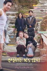 Lucky Chan-sil (2019) BluRay 480p, 720p & 1080p Mkvking - Mkvking.com